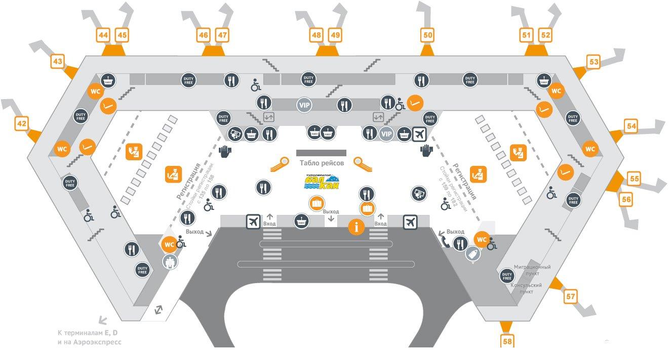 Схемы аэропорта шереметьево