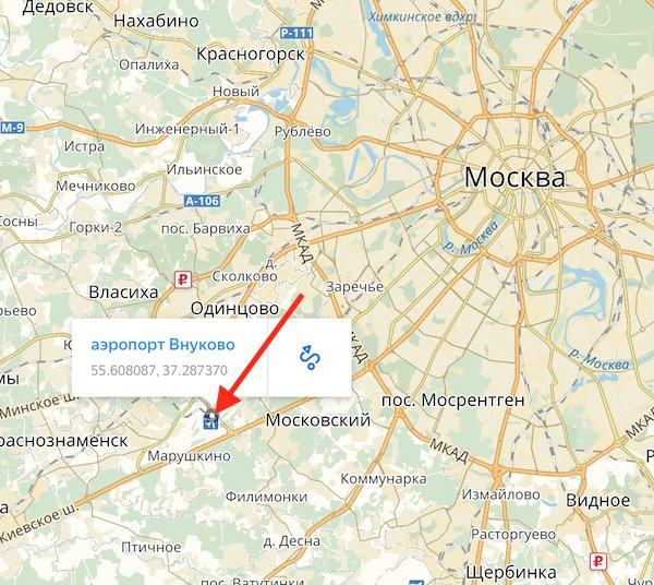 Аэропорт Внуково на карте Москвы