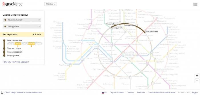 Схема метро Белорусская