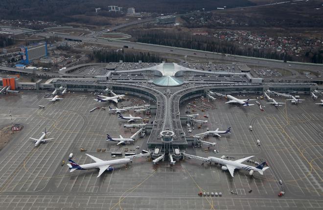 Шереметьево терминал D