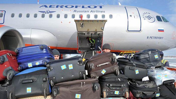 bagazh-aeroflot