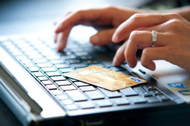 bronirovanie bileta online