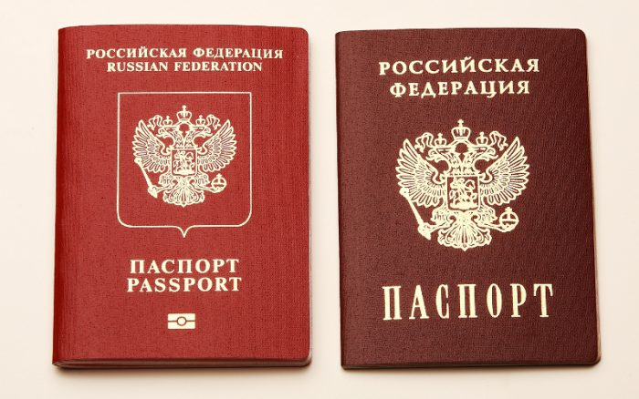 pasport i zagran