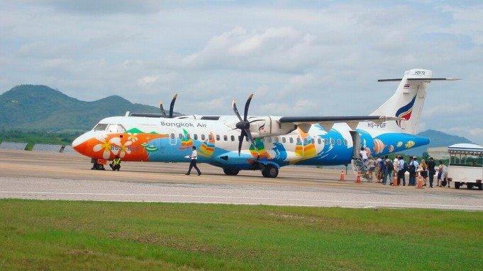Самолёты в Утапао