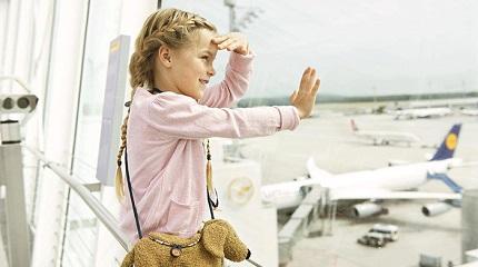 Девочка в аэропорту Мюнхена