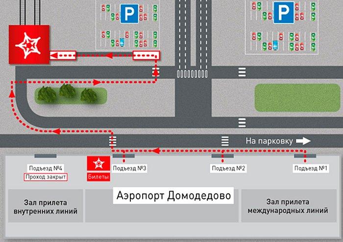 Схема расположения аэроэкспресса в Домодедово