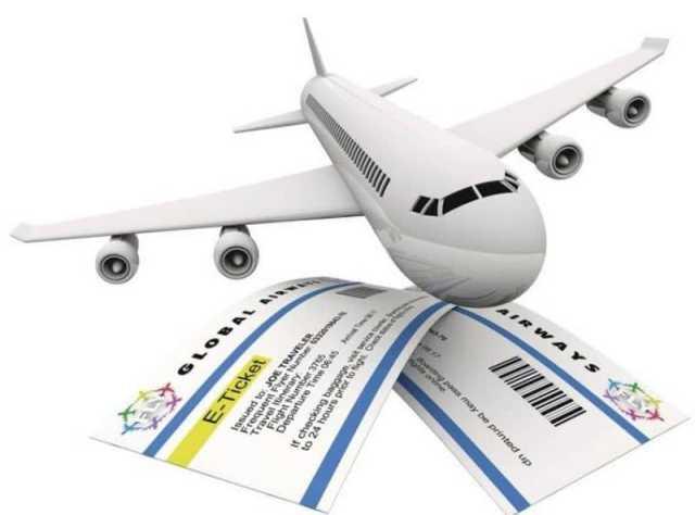 Экономим при покупке билетов на самолет