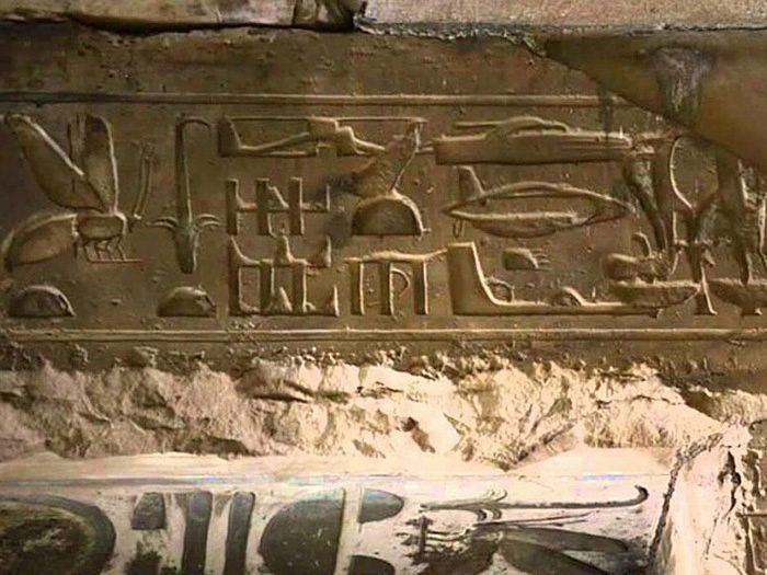 Самолеты на иероглифах