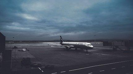 Самолёт во Внуково