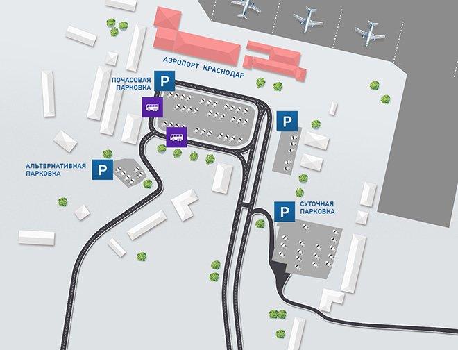Аэропорт Краснодара схема парковки