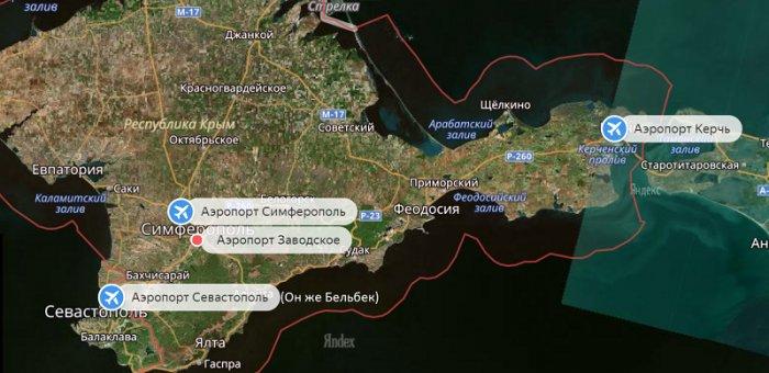 Аэропорты Крыма на карте