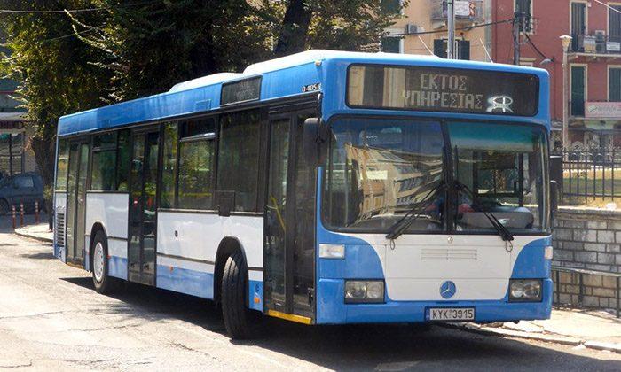 Автобус до аэропорта Корфу