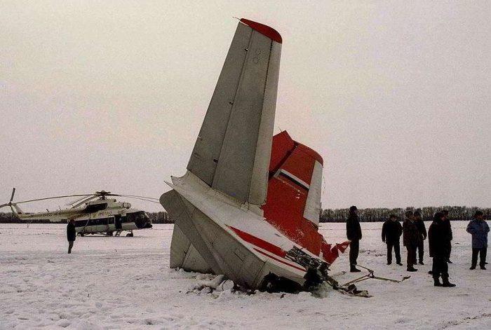 Катастрофа с Ан-24