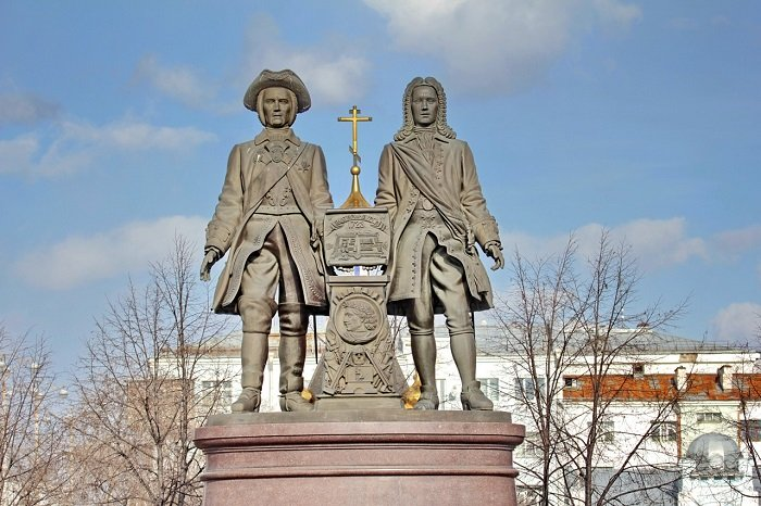 Памятник основателям Екатеринбурга