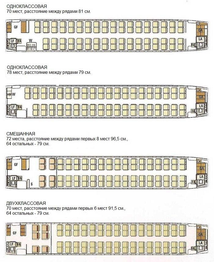Схема салона Эмбраер 170