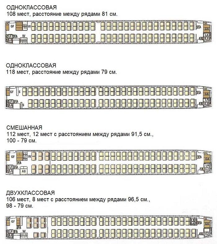 Схема салона Эмбраер 195